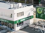 福岡市 堺整骨院 ひざ&スポーツ 野多目の外観写真