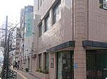 福岡市 堺整骨院 大橋院の外観写真